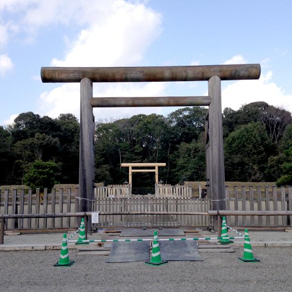 【神武天皇陵】の写真