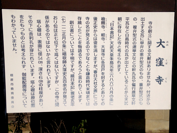 【国源寺(大窪寺)】の写真