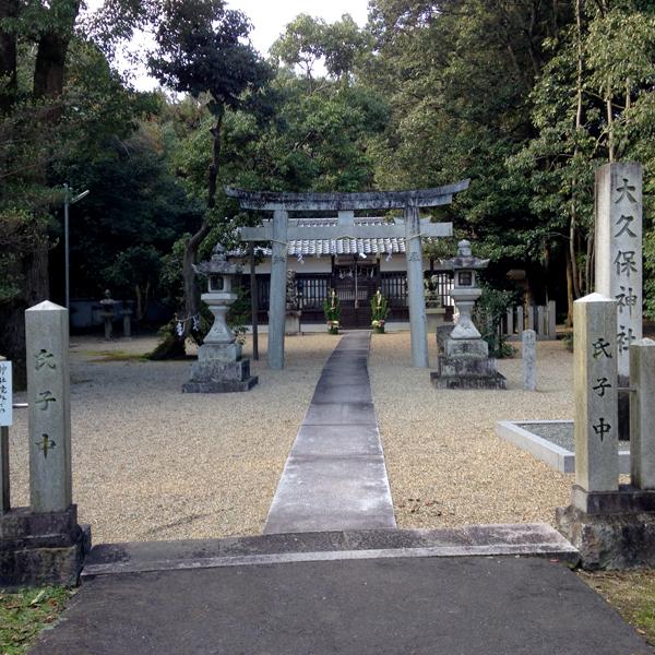 【大久保神社】の写真