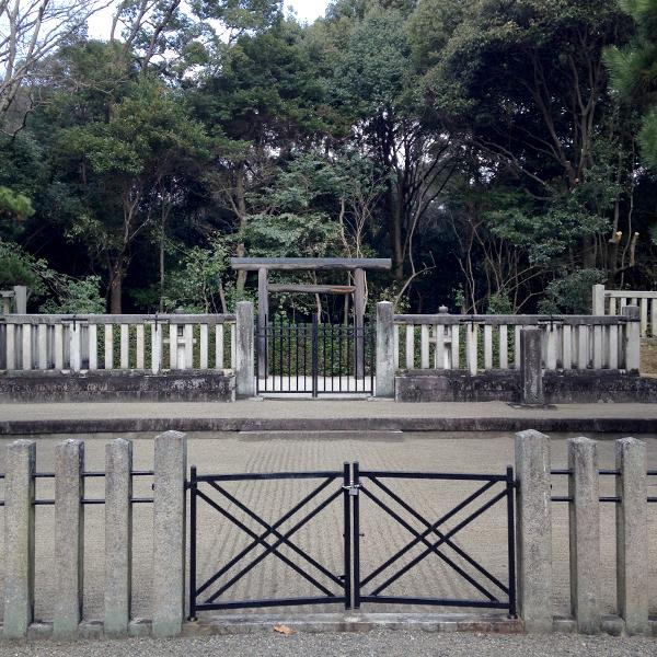 【綏靖天皇陵】の写真