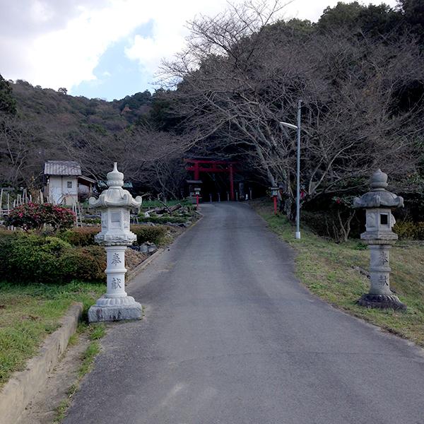 【畝火山口神社】の写真